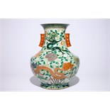 """A large Chinese famille verte hu-shaped """"Dragon"""" vase, 19th C. H.: 49 cm Condition reports and"""