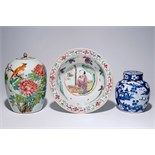 A Chinese famille rose basin and two covered jars, 19/20e eeuw Dia.: 33,5 cm - H.: 11 cm (bowl)H.: