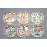 A set of six Chinese Canton famille rose medallion plates, 19th C. Dia.: 21,5 cm (the largest)