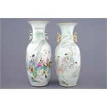 Two Chinese famille rose vases with ladies and children in a garden, 19/20th C. H.: 59 cm