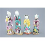 A set of four Chinese famille rose figures, 18/19th C. H.: 18,5 cm Condition reports and high