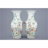 A pair of Chinese qianjiang cai vases with ladies and children, 19/20th C. H.: 45 cm Condition