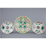 A Chinese famille rose charger and a pair of plates, 19th C. Dia.: 34 cm (the dish) Condition