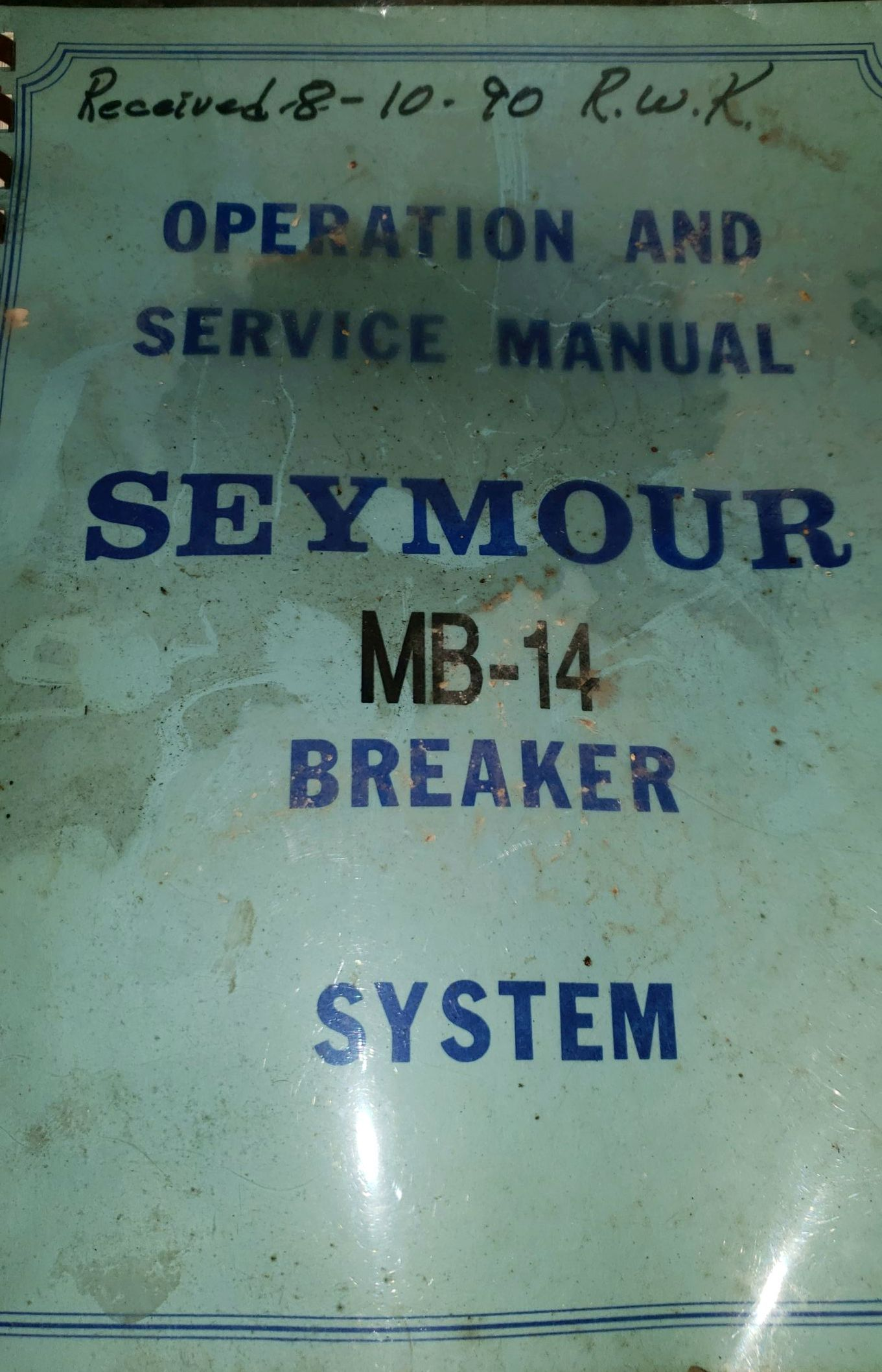 Lot 250 - Seymour Foods automatic egg cracker, model MB-14, stainless steel construction, 12 station, rotary