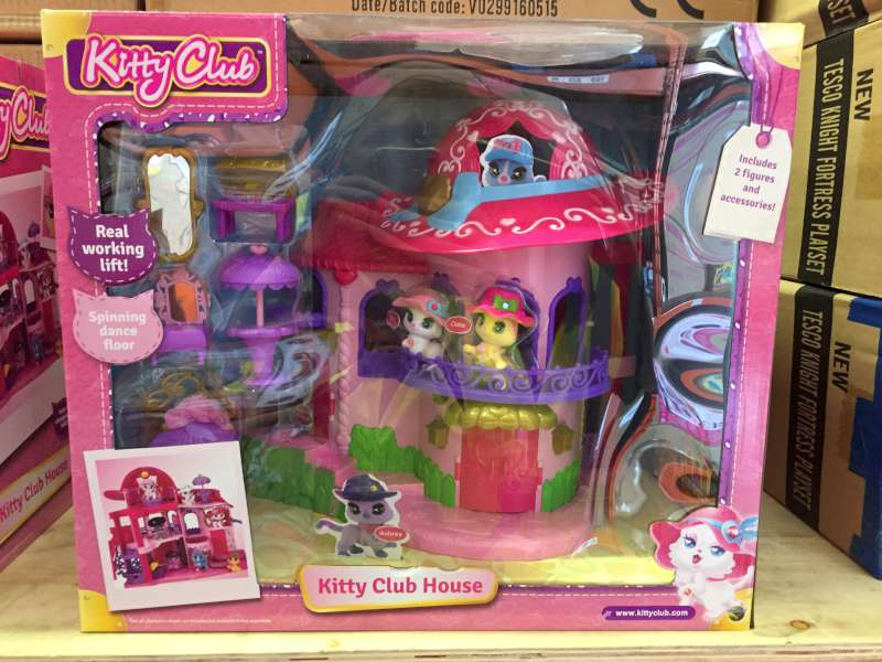 Lot 54 - 8 X BRAND NEW BOXED KITTY CLUB HOUSE IN 4 BOXES