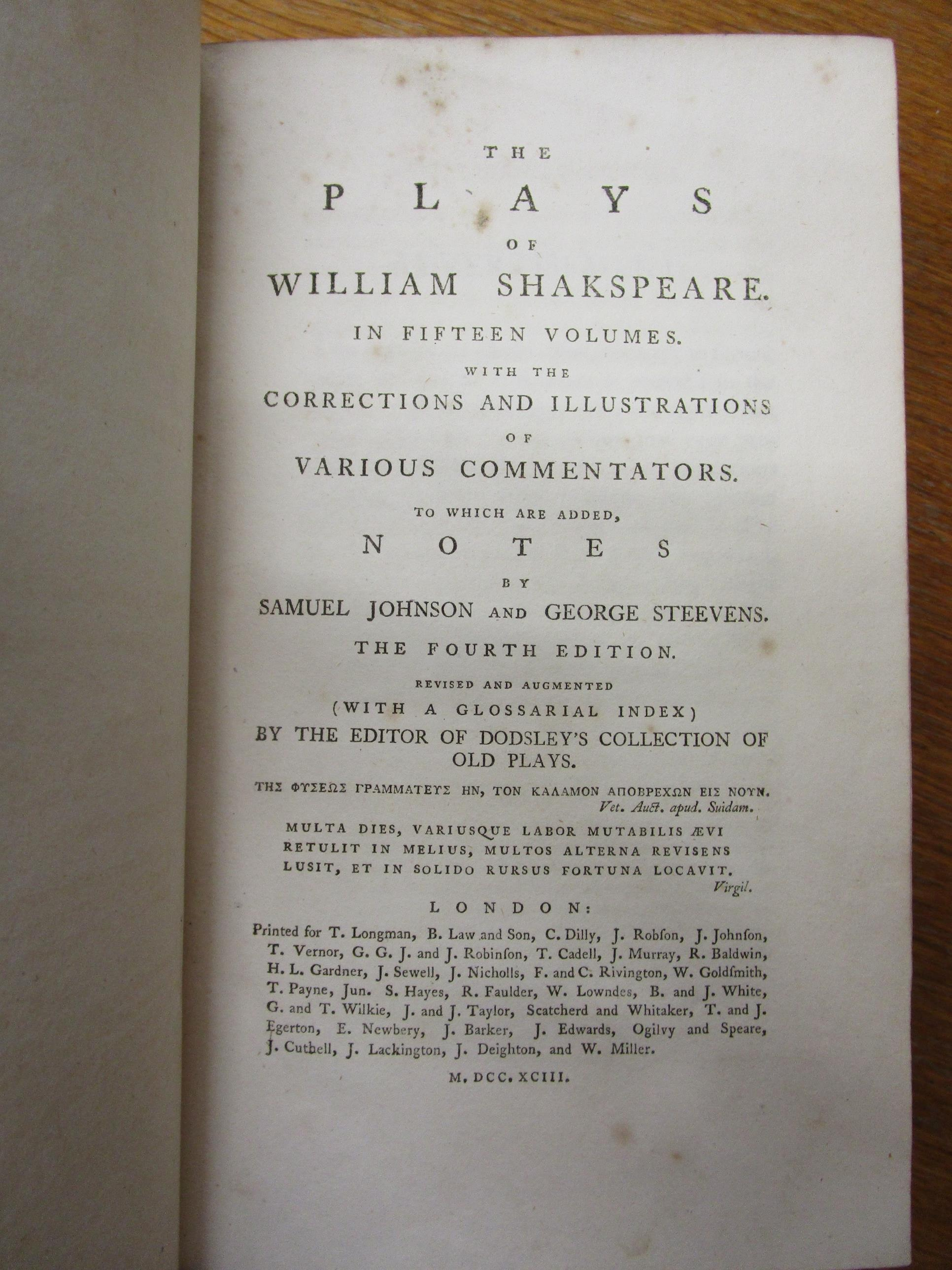 Lot 211 - Complete works of Shakespeare