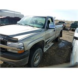 2001 Chevy 2500 HD, 4x4, reg. cab. Automatic, Duramax diesel. 4x4 works but grinds when turns sharp.