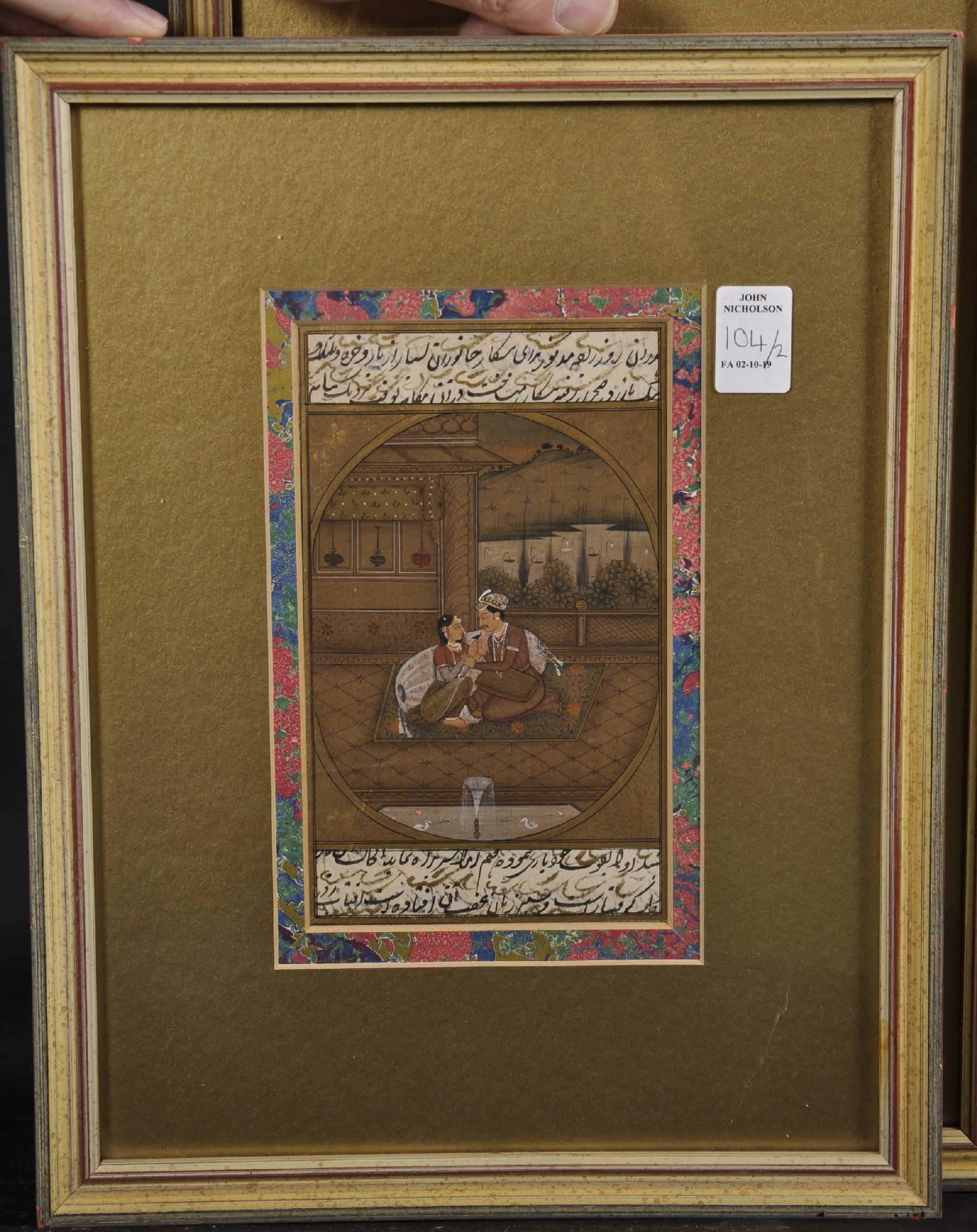 """Early 20th Century Persian School. A Couple Seated on a Carpet, Mixed Media, Inscribed in Arabic, 7"""" - Image 3 of 4"""