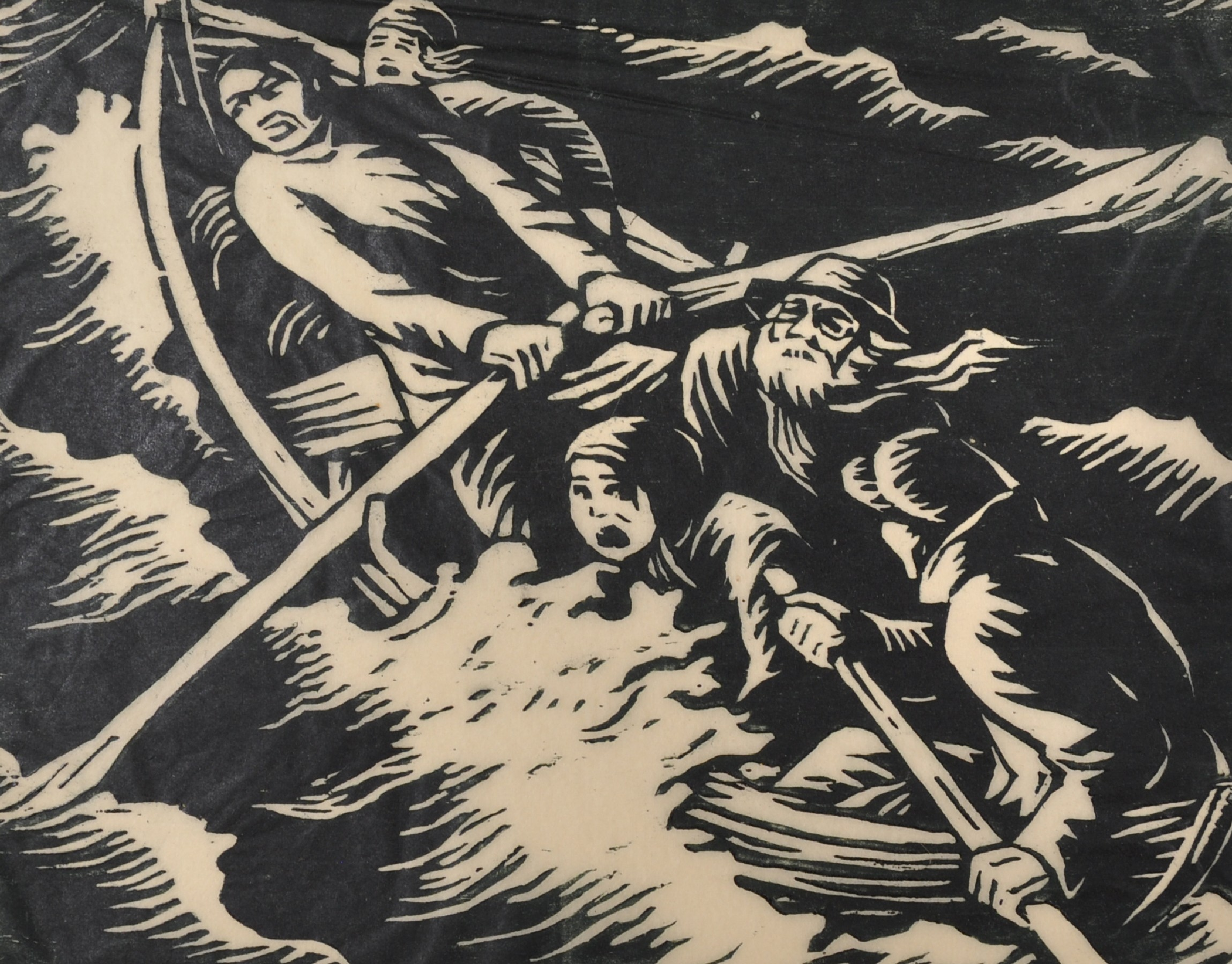 Erkki Tanttu (1907-1985) Finnish. Figures in a Rowing Boat, in Storm Sea, Woodcut, Signed, Inscribed