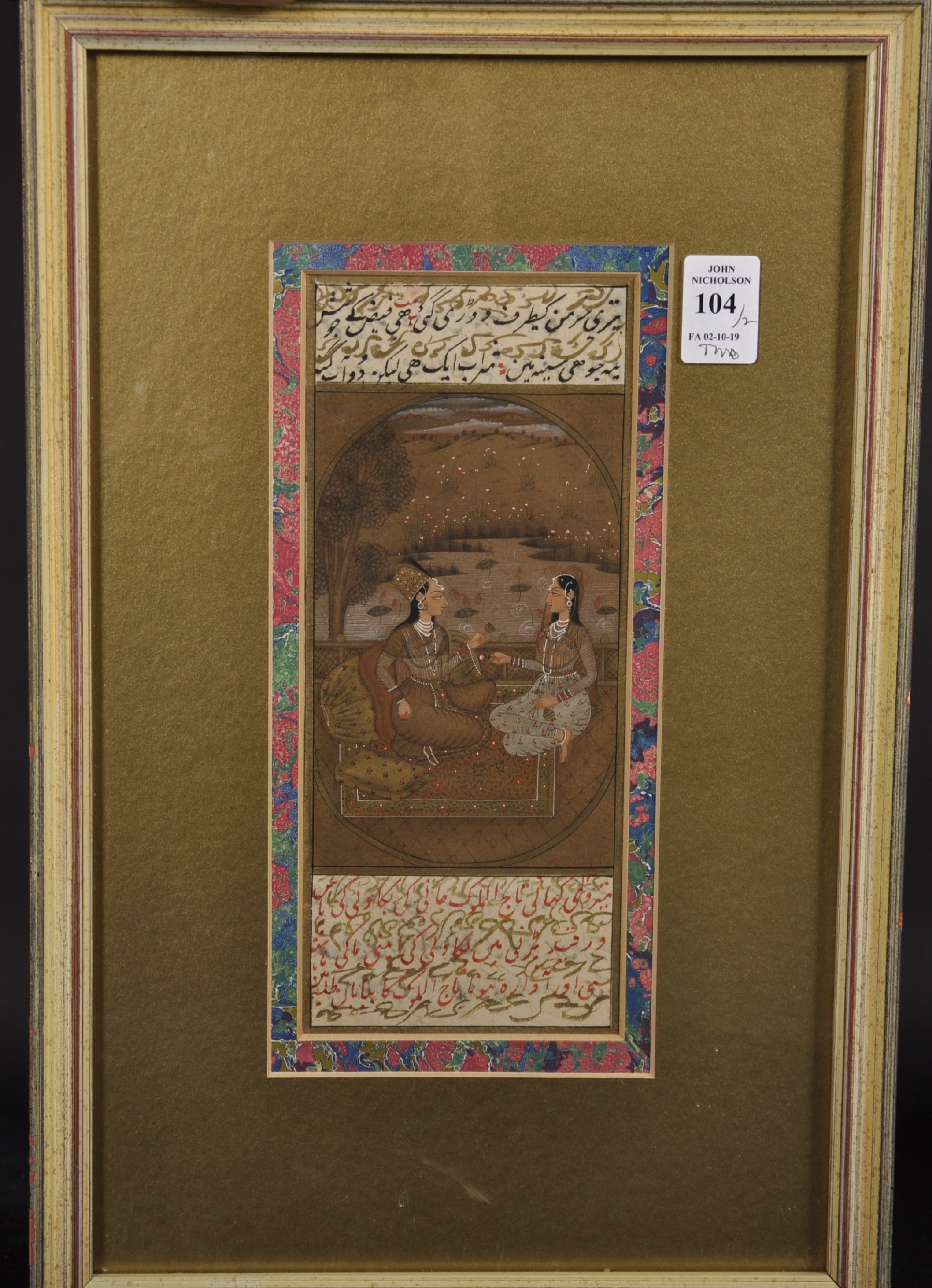 """Early 20th Century Persian School. A Couple Seated on a Carpet, Mixed Media, Inscribed in Arabic, 7"""" - Image 2 of 4"""