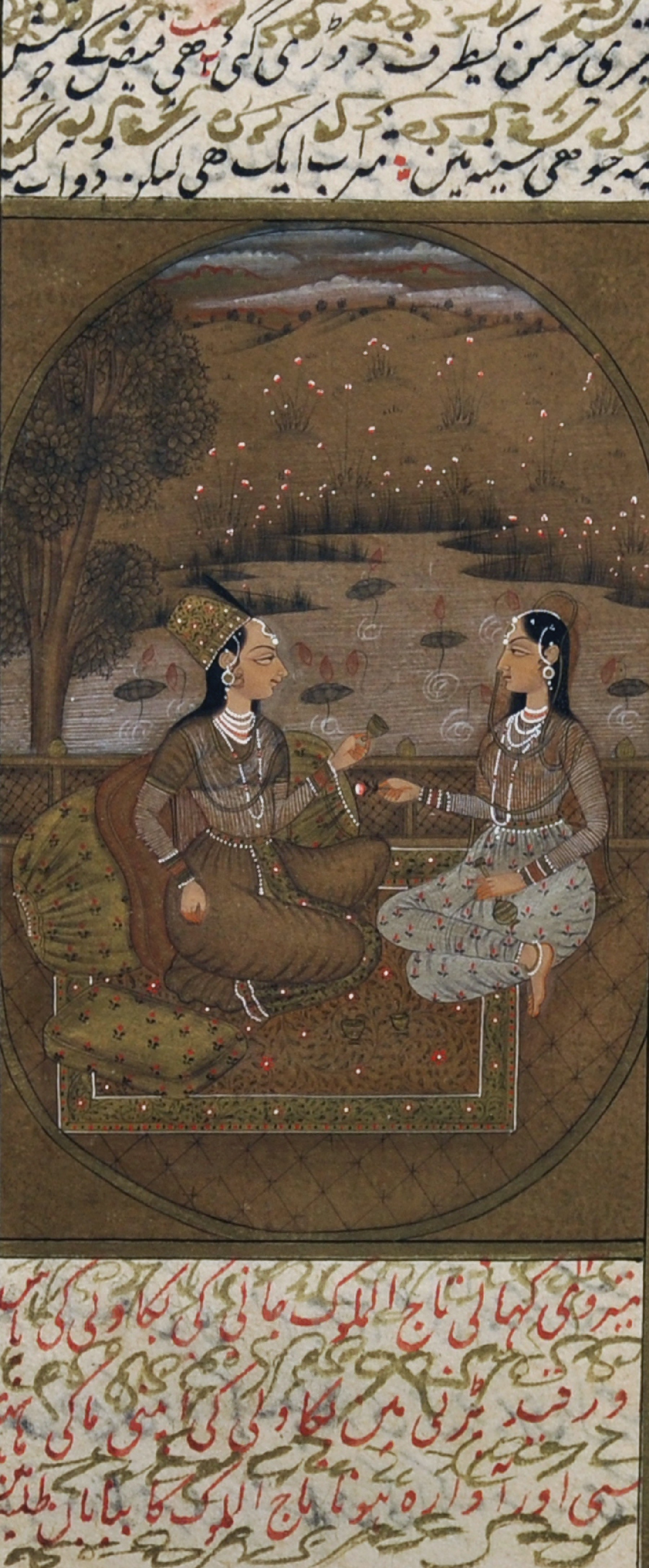"""Early 20th Century Persian School. A Couple Seated on a Carpet, Mixed Media, Inscribed in Arabic, 7"""""""