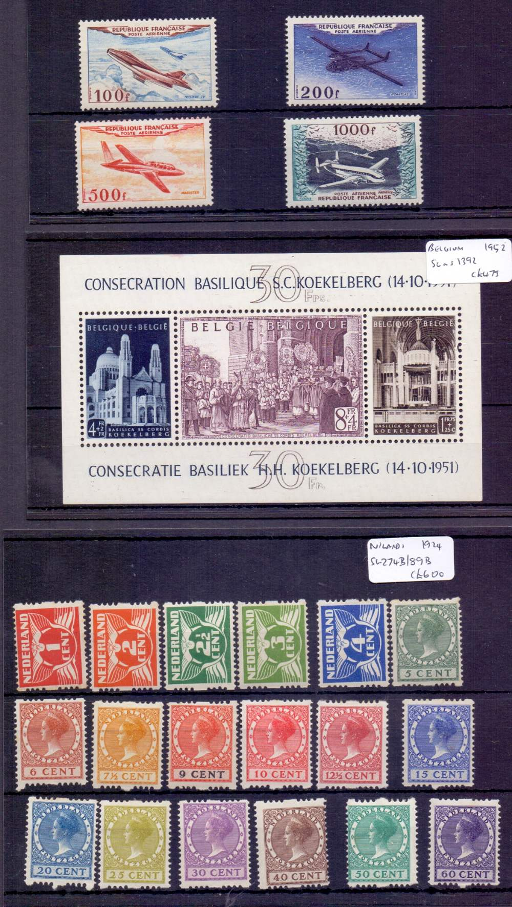 Lot 1 - WORLD STAMPS : Batch of Foreign stamps previously individually offered in our auction,