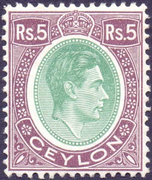 STAMPS : BRITISH COMMONWEALTH, mint George VI collection in stockbook with many useful sets, - Image 2 of 8