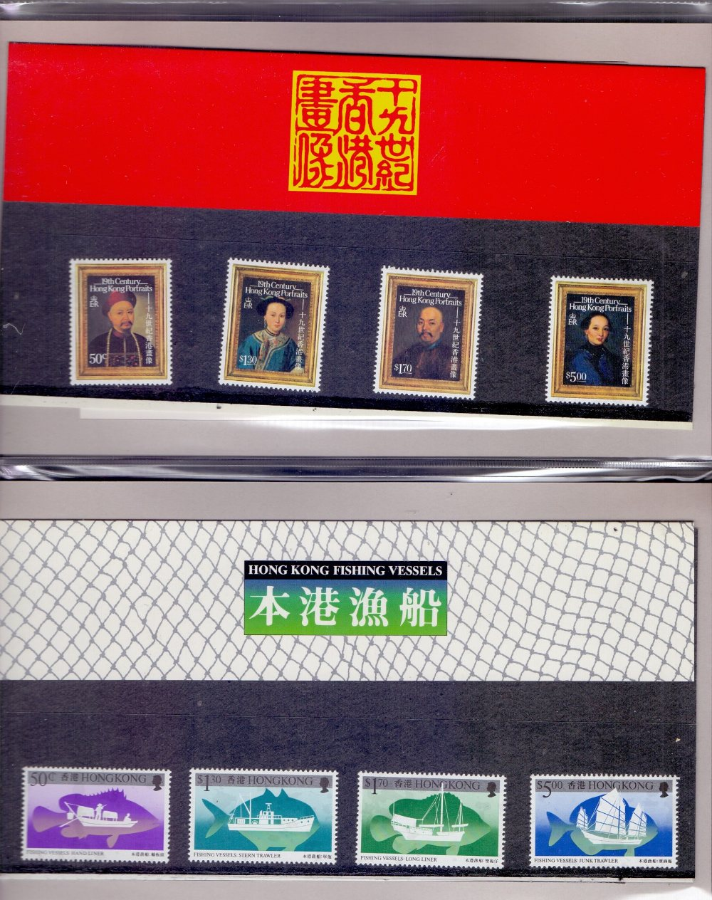 Lot 59 - STAMPS : Album of Hong Kong presentation packs 1987 to 92 period (35 packs) plus some Australia