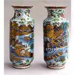 A c.1880 Chinese Canton ware matching pair of vases