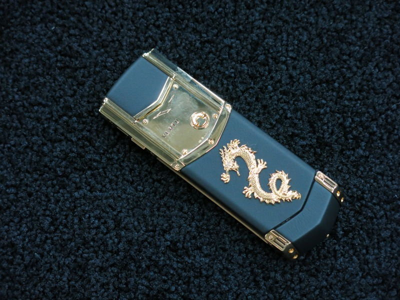 Lot 11 - Vertu 18kt Yellow Gold Signature S Phone. Special Edition Dragon with Small Diamond Eyes &