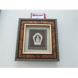 Lot 6 - Framed & Glazed Presentation Display with Silver Ornament (As Viewed)
