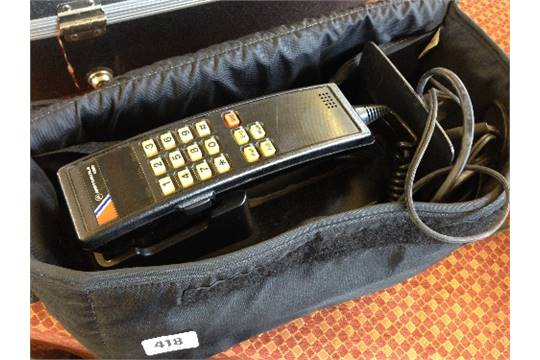 motorola 4500x. an early motorola 4500x portable mobile phone in original carrying case. 4500x x