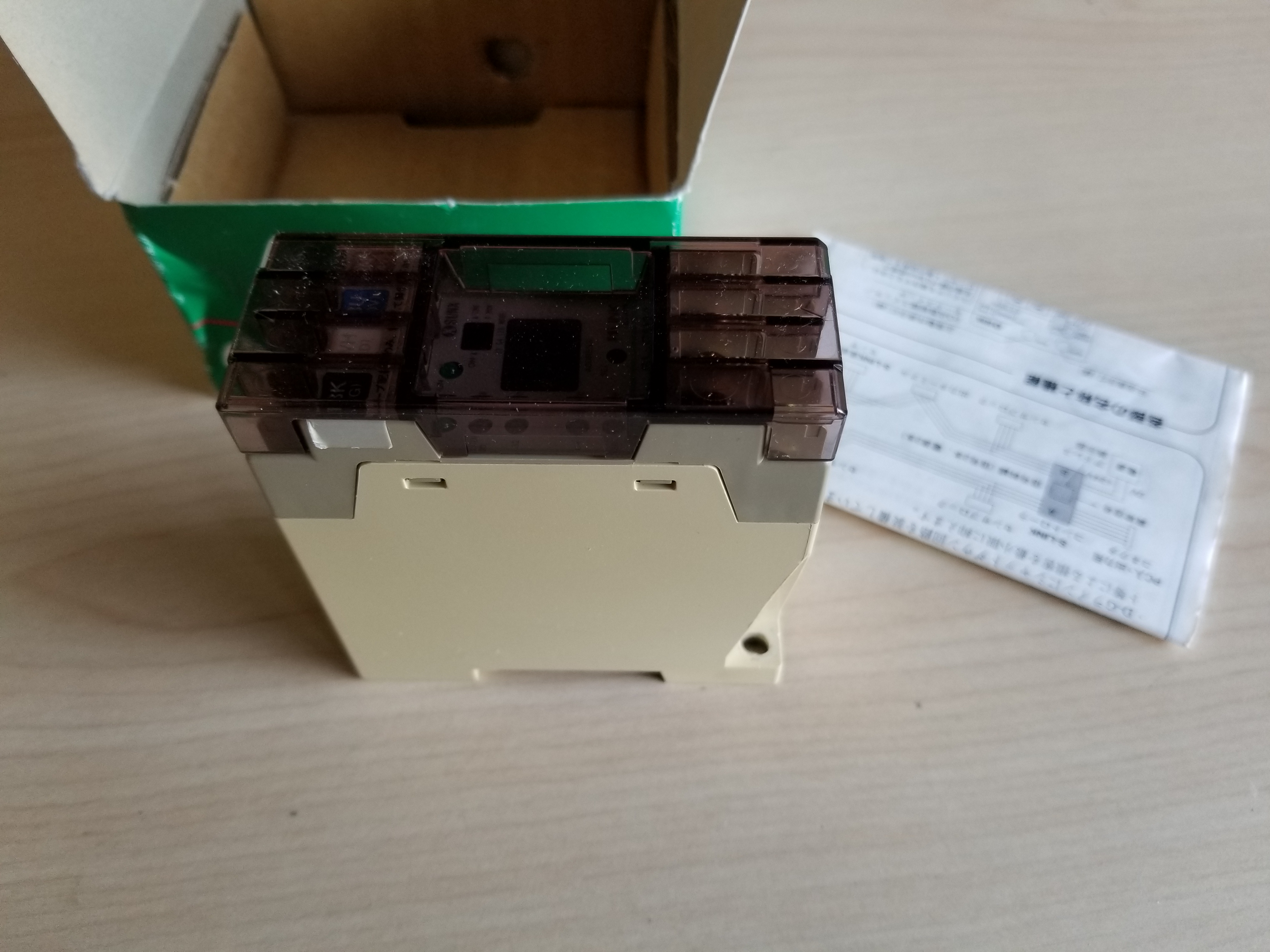 New Sunx S Link Sensor Controller - Image 3 of 5
