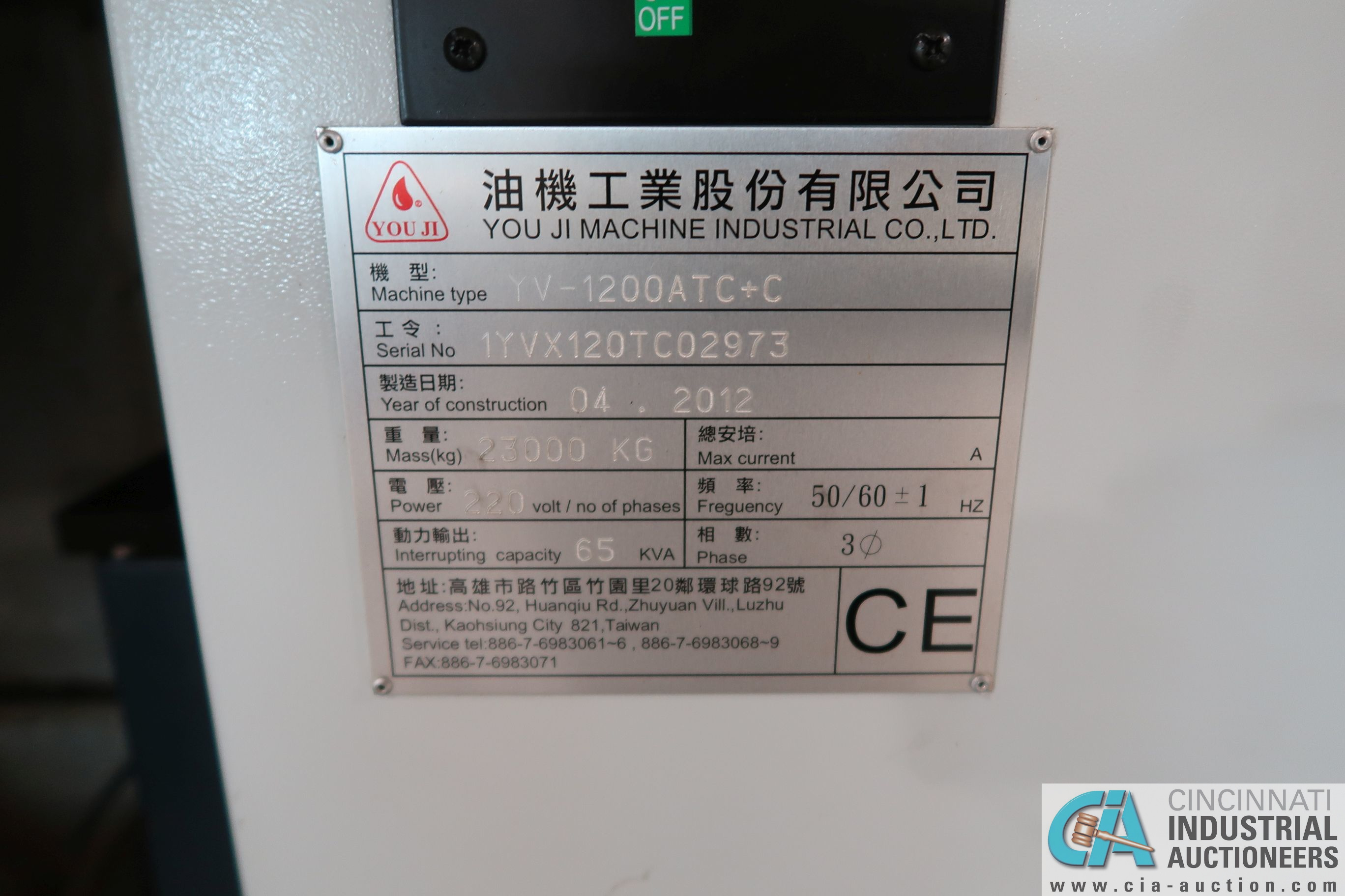 "49"" / 63"" YOU JI MODEL YV-1200ATC+C CNC VERTICAL BORING MILL W/20 HP LIVE TOOLING; - Image 5 of 25"