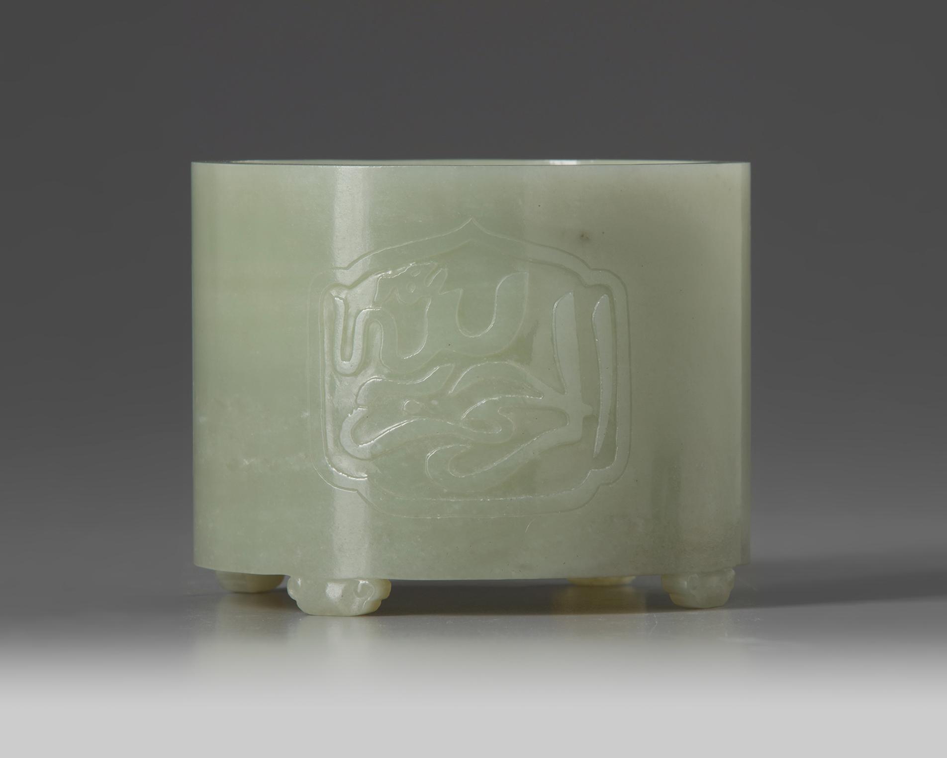 Lot 57 - A Chinese pale celadon jade 'Islamic market' censer