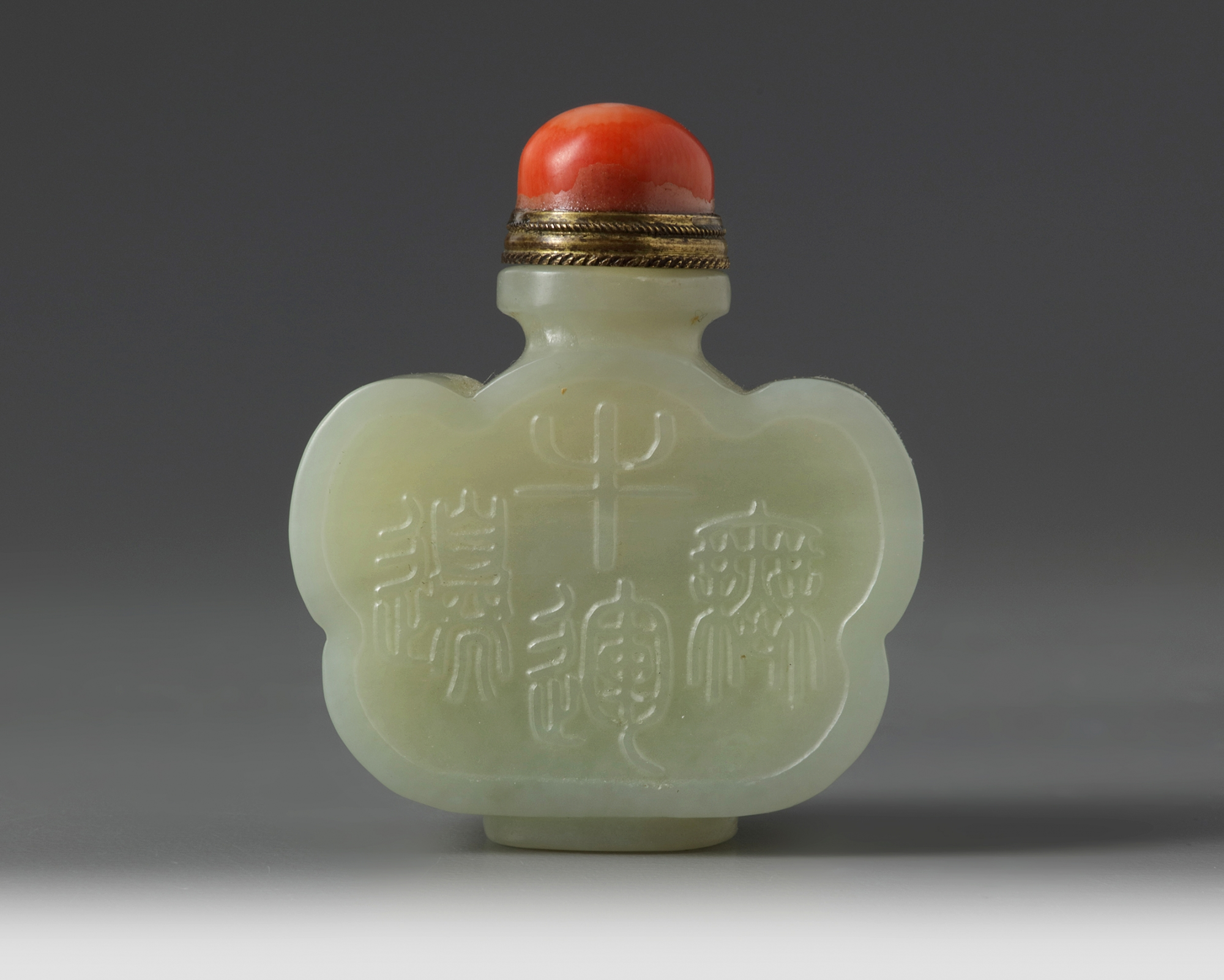 Lot 60 - A Chinese pale celadon jade snuff bottle