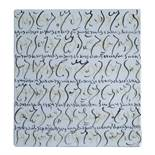 Eli Gerard (1953) Poc 312 - 21 x 19 cm Ceramic, earthenware -