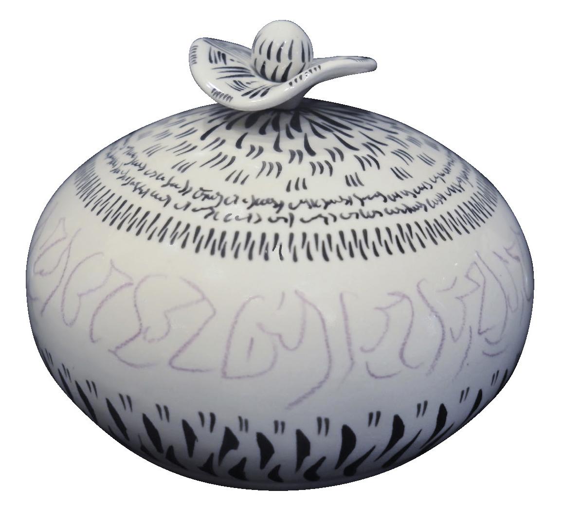 Eli Gerard (1953) Poc 322 - H14 x D16 cm Ceramic, earthenware -