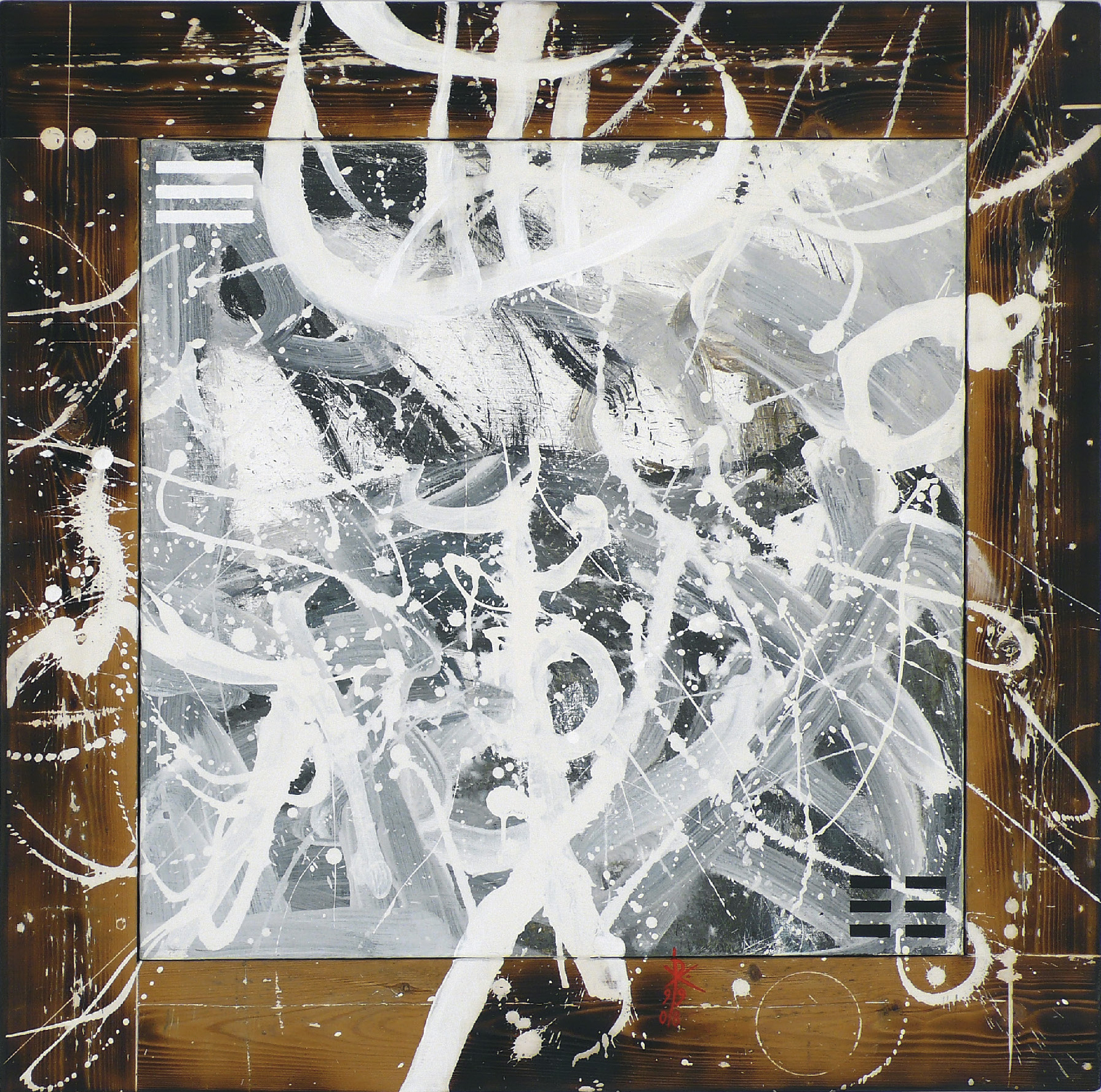 Lot 33 - Kraus Roland (1942) Entre ciel et terre - Acrylic and mixed media on canvas and [...]