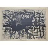 Isou Isidore (1925-2007) Cahier de l'éternité, 1988 - Serigraph on canvas n°9/60 [...]