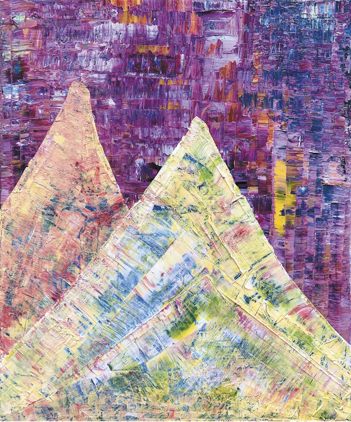 Behnam-Bakhtiar Sassan (1984) Mountains of Life, 2018 - 64 x 55 cm - Oil and acrylic [...]