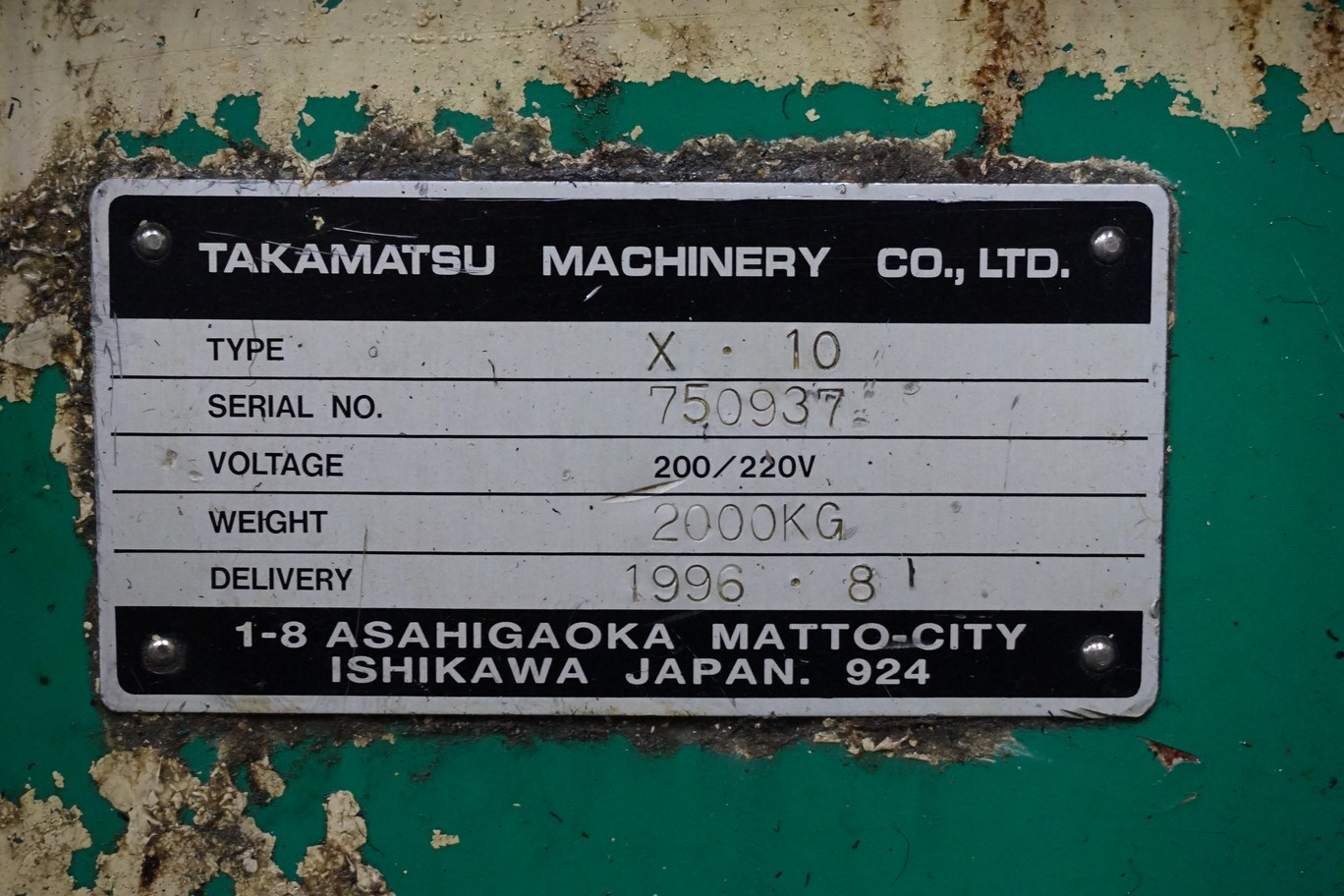 Takamatsu Model X10 CNC Lathe 200/220V c/w Chip Conveyor, Transformer - Image 3 of 5