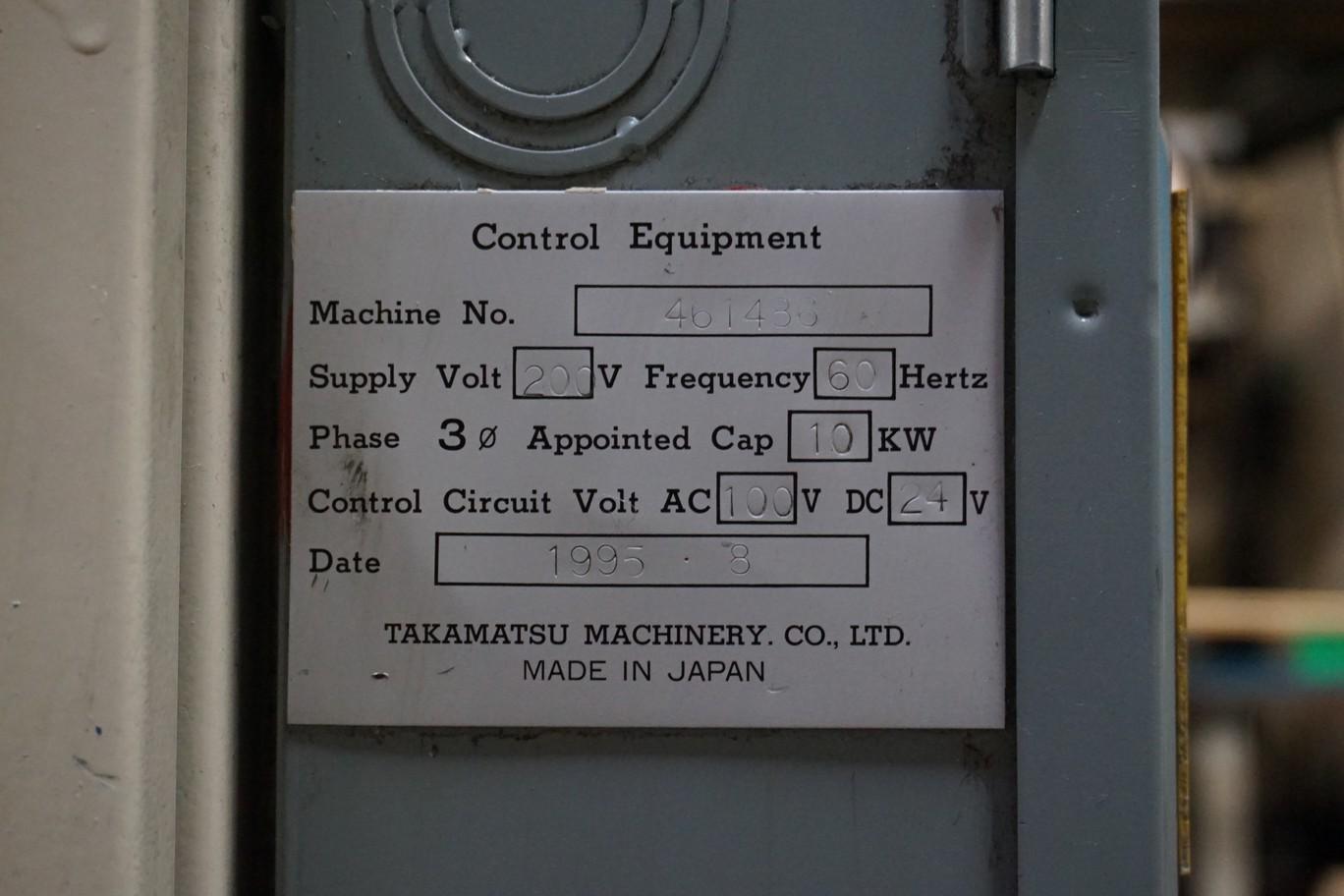 Takamatsu Model MT CNC Lathe 200/220V c/w Transformer (L66) - Image 7 of 7