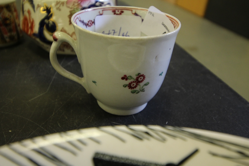 Lot 48 - 18th Century porcelain cup - New Hall style