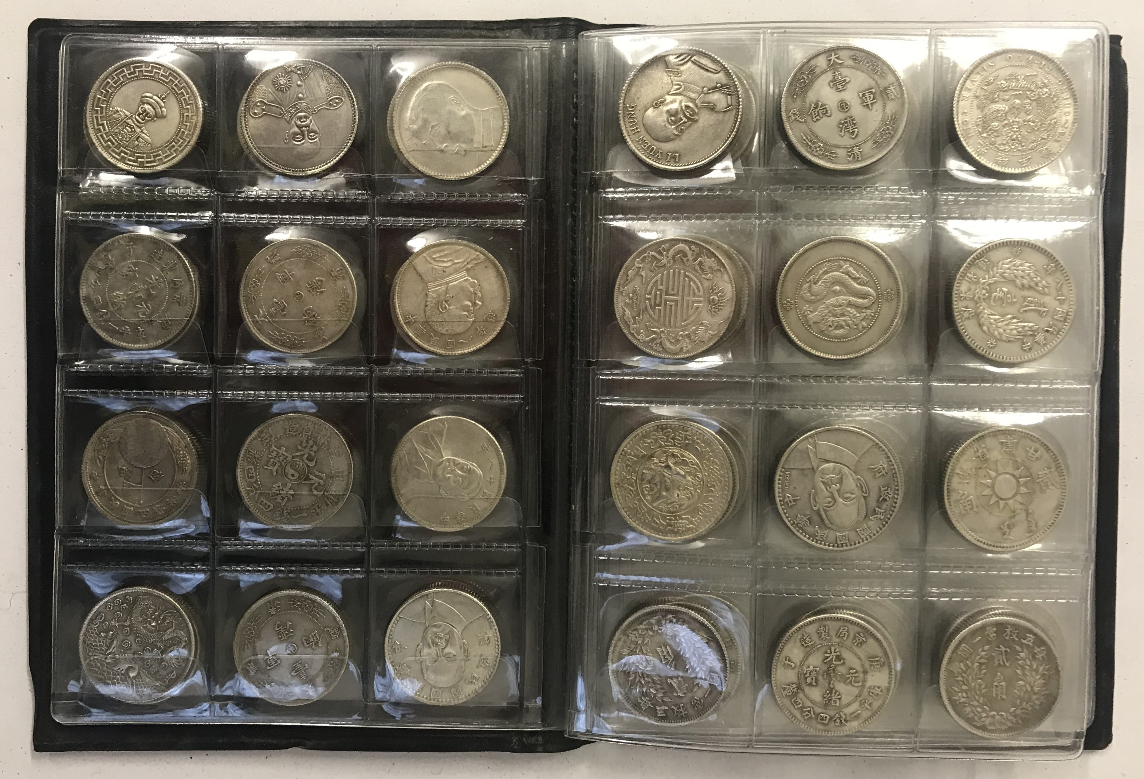 Lot 43 - Chinese Souvenir coins - small size