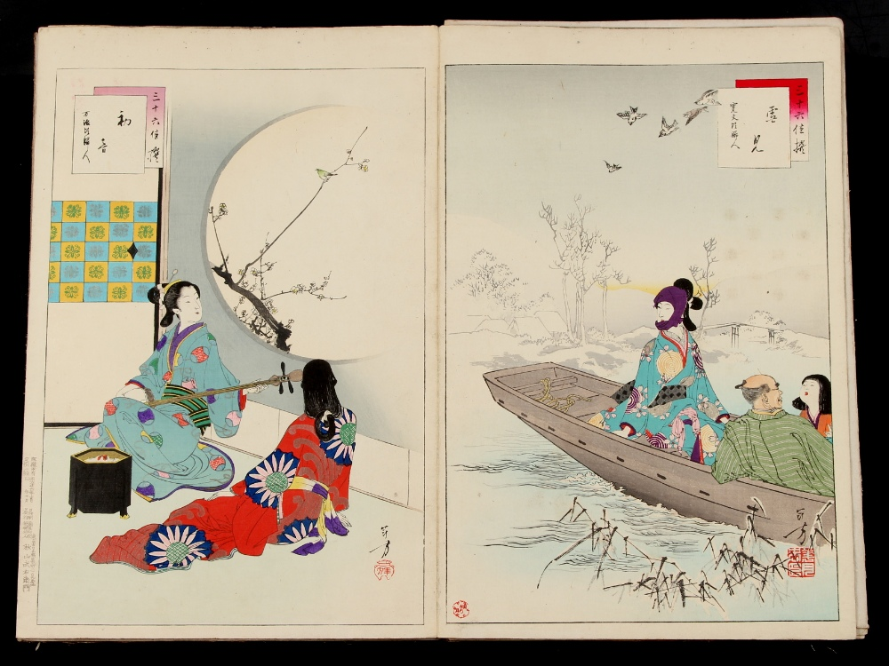 Property of a gentleman - Mizuno Toshikata (1866-1908) - an album of 17 woodblock prints, oban - Image 3 of 3