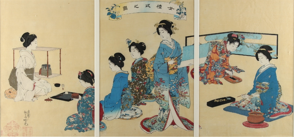 A collection of Japanese woodblock prints - Ginko Adachi (fl.1874-97) - Picture of a Japanese Tea