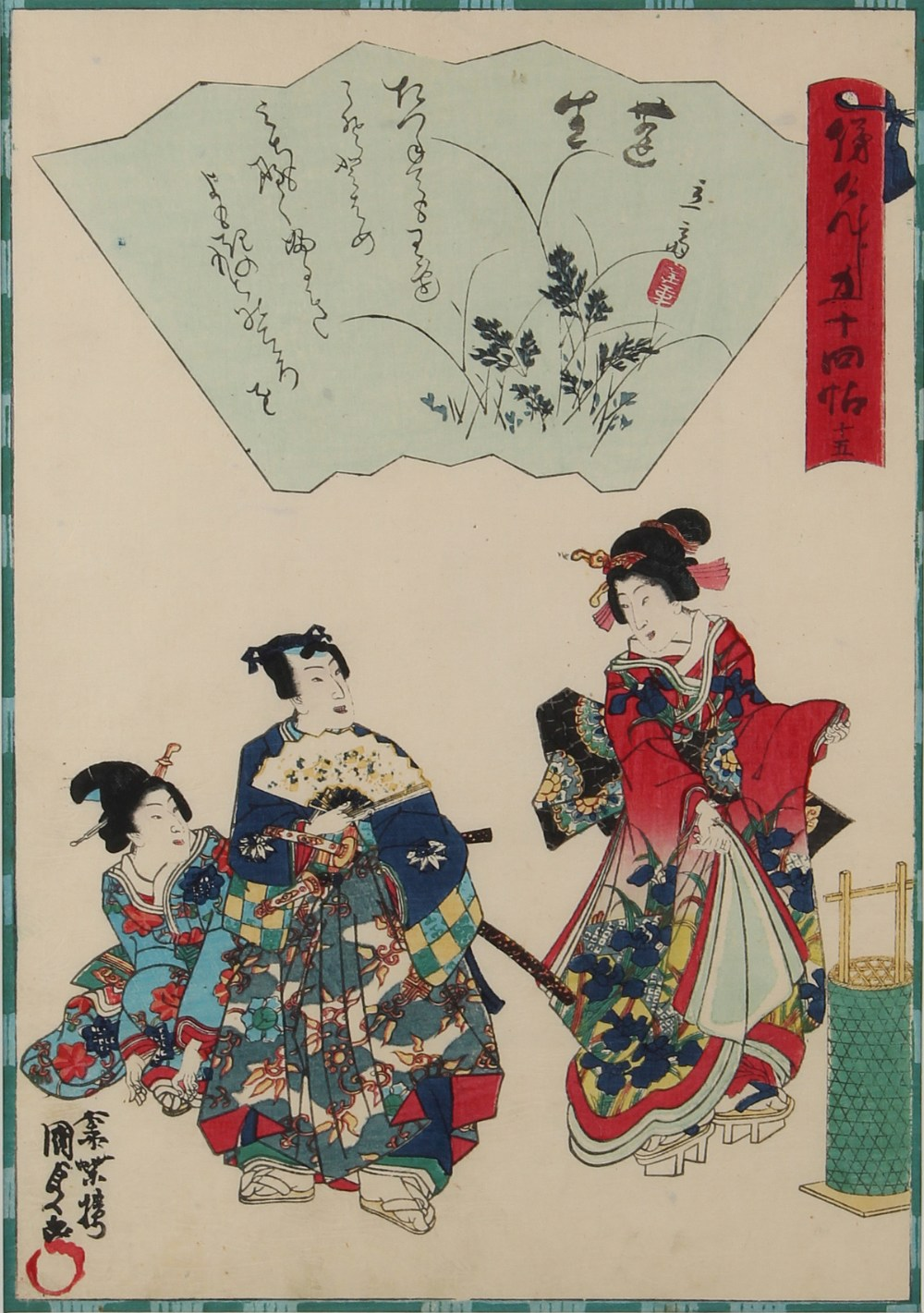 A collection of Japanese woodblock prints - Toyokuni IV Utagawa (1823-1880) - Yomogiu (Wasteland),