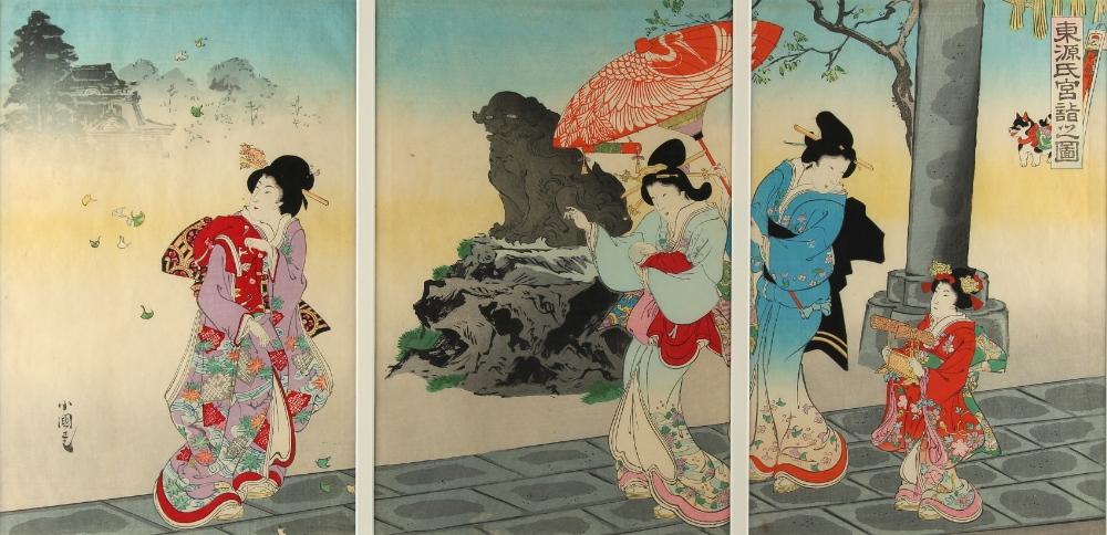 A collection of Japanese woodblock prints - Kokunimasa Utagawa (1874-1944) - Young Prince Genji