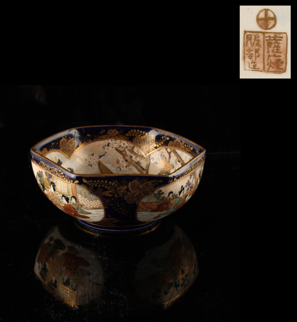 A Japanese Satsuma hexagonal bowl, Meiji period (1868-1912), painted with panels of figures on a
