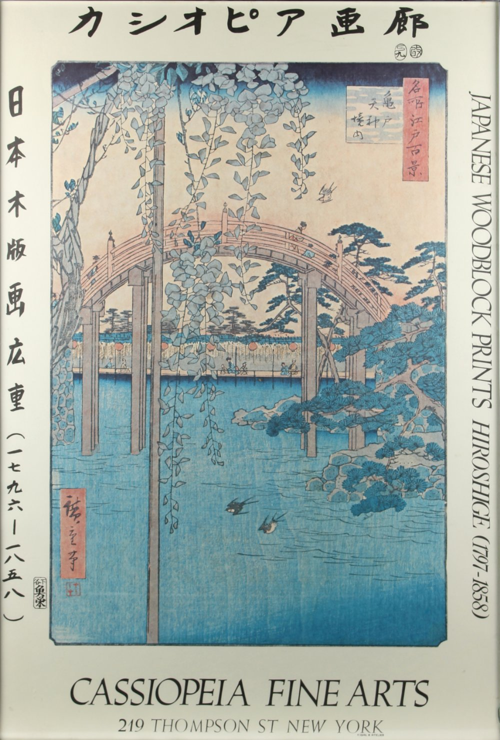 A poster for an exhibition of Japanese Woodblock Prints by Hiroshige, at Cassiopeia Fine Arts, New