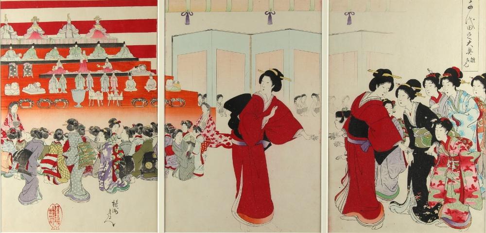 A collection of Japanese woodblock prints - Chikanobu Yoshu (1838-1912) - Dolls Festival (circa