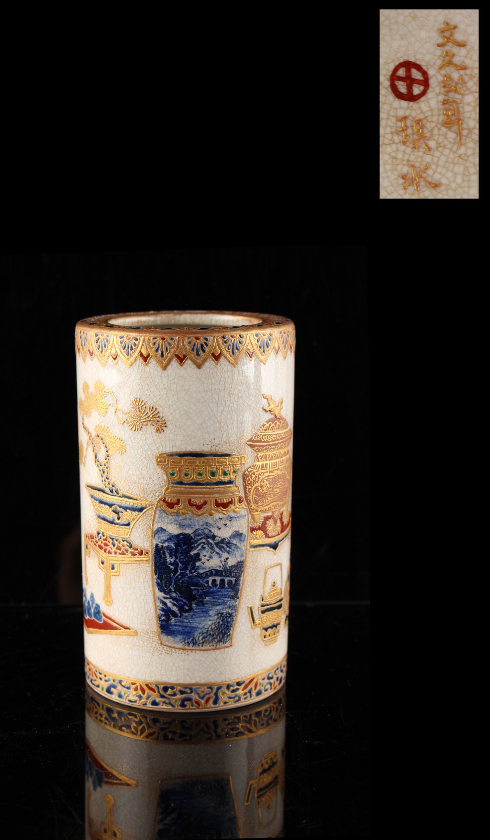 An unusual Japanese Satsuma cylindrical vase, Meiji period (1868-1912), painted with precious
