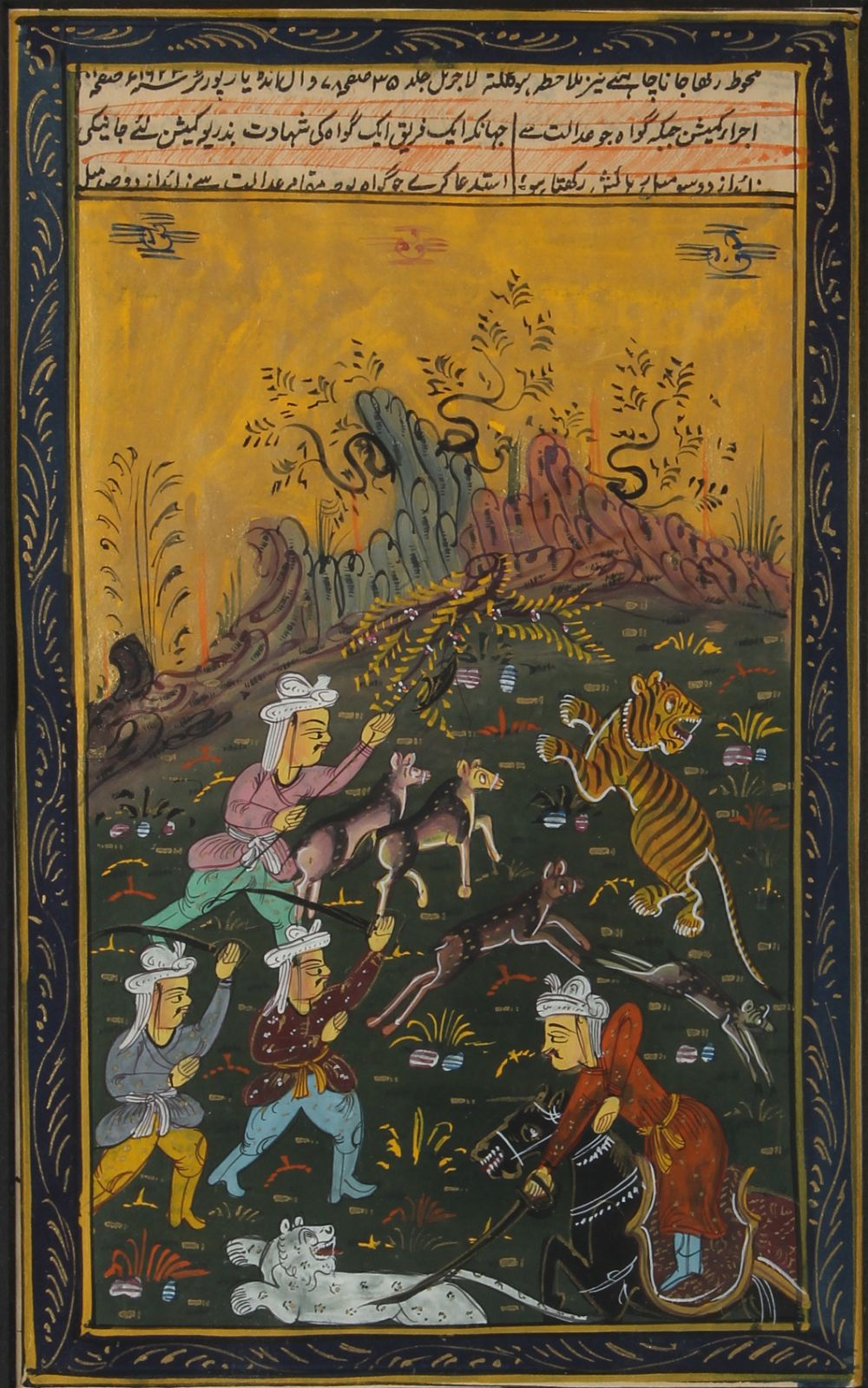 Property of a lady - an Indian illuminated manuscript page depicting a tiger hunt, 8.1 by 4.