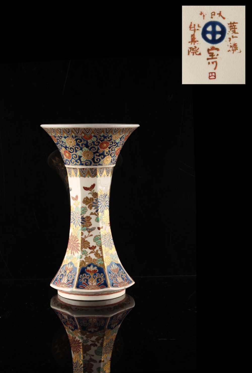 A good Japanese Imperial Satsuma vase, Meiji period (1868-1912), of waisted octagonal trumpet
