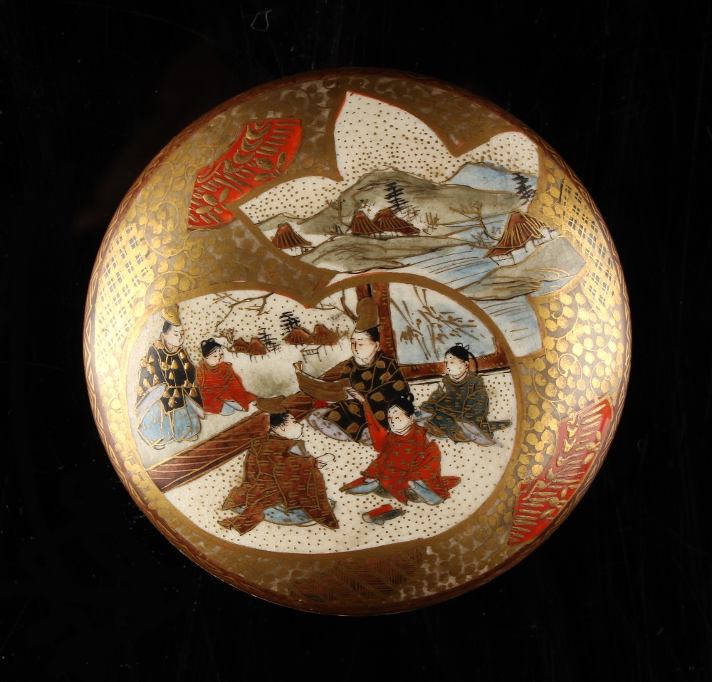 A Japanese Satsuma bun shaped box, Meiji period (1868-1912), painted with figures in an interior & a