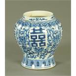 A small Chinese blue and white inverted baluster vase, decorated with Shou symbols, lotus flowers,