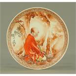 A Chinese porcelain plate, 20th century,