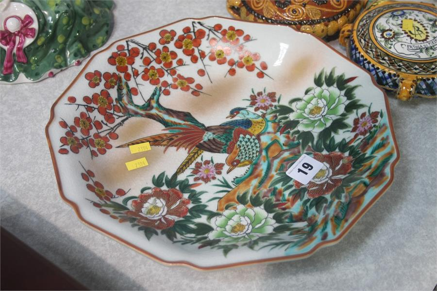 Lot 19 - An Oriental charger