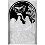 Silberne Bibel, Die.Silberne Bibel, Die. Das Neue Testament. O.O. (um 1975). Fol. Mit zSilb